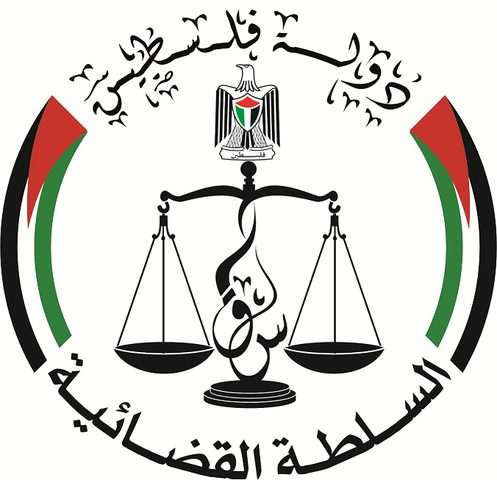 مجلس القضاء الأعلى يحذر من المساس بهيبة الجهاز القضائي أو الإساءة لأي من القضاة