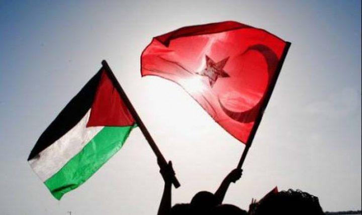 تركيا: نقل السفارة الأمريكية إلى القدس تجاهل لقرارت الأمم المتحدة