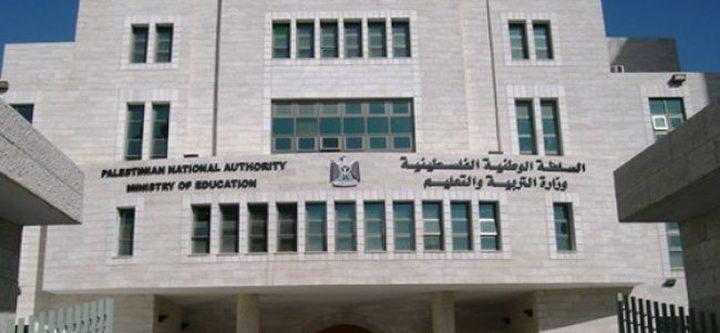 البدء بإجراءات تصويب أوضاع مؤسسات التعليم العالي في غزة