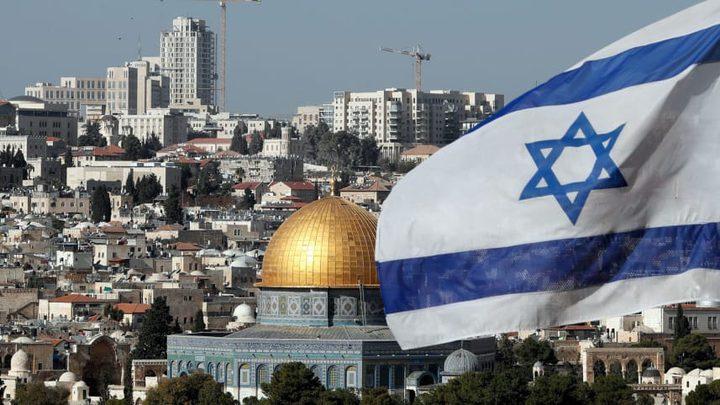 لماذا لن يعترف العالم بالقدس كعاصمة لإسرائيل؟