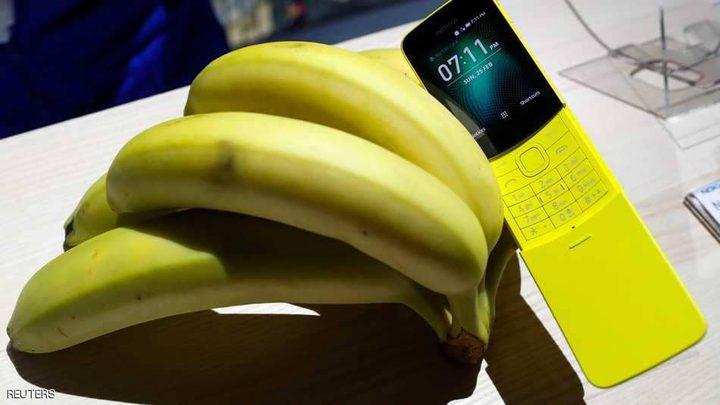 """نوكيا تفاجئ سوق الهواتف وتعيد """"الموزة"""" بعد 22 عاماً!"""