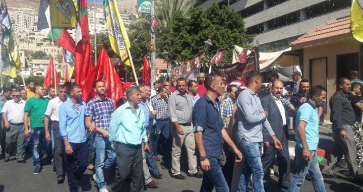 مسيرة دعما لحقوق الأسرى في سجون الاحتلال
