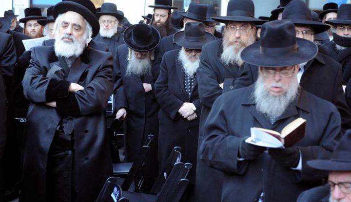 """تقرير عبري: """"الحريديم"""" يهددون بعدم التصويت على الموازنة ما ينذر بتفكك الحكومة"""