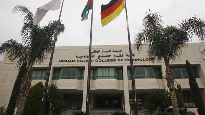 كلية هشام حجاوي تفتتح المركز التقني لفحص المركبات في طولكرم