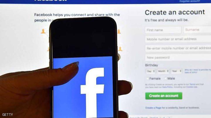 """""""فيسبوك"""" تقدم خدمة الوظائف في 40 دولة"""