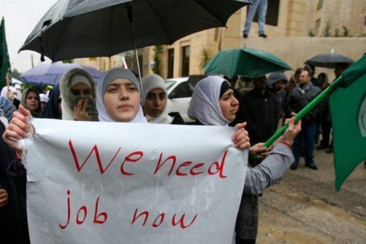 البطالة في الأردن عند 18.5% في الربع الأخير 2017