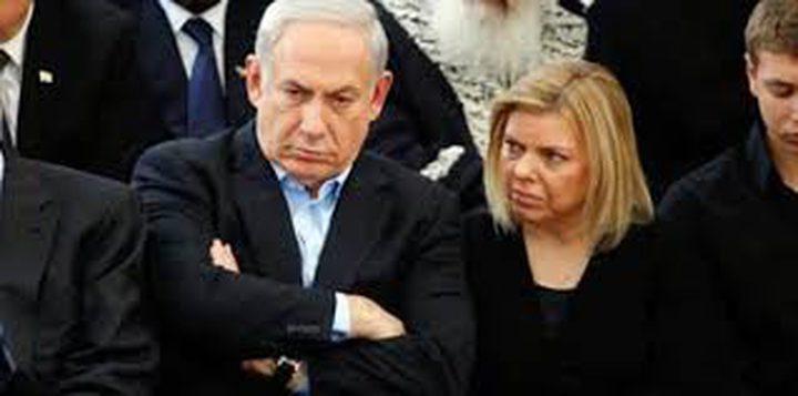 نتنياهو وسارة يخضعان للتحقيق