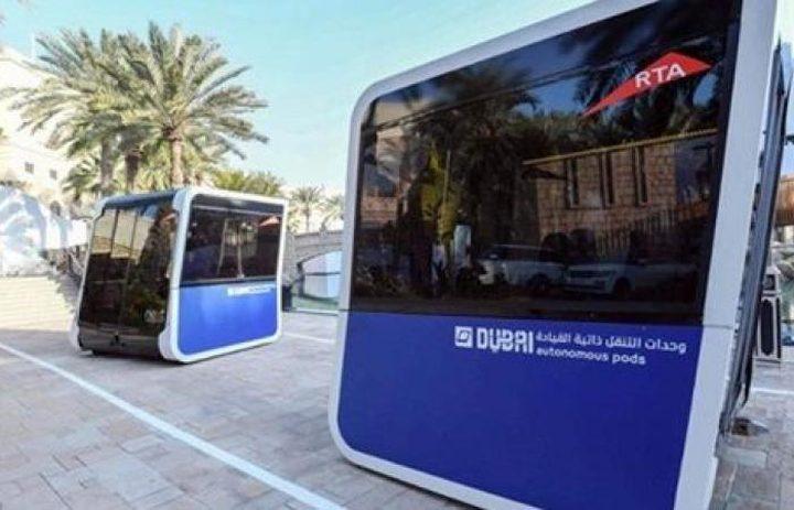 وحدات تنقل ذاتية بشوارع دبي