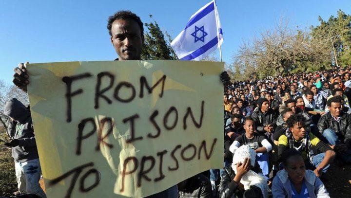 """""""حقوق الإنسان"""" تتهم إسرائيل بخرق القوانين بسبب طردها لمهاجرين أفارقة"""
