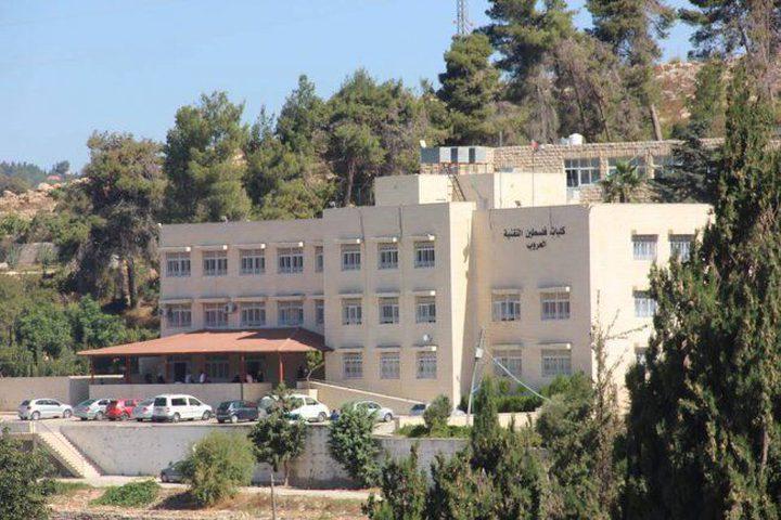 الاحتلال يغلق المدخل الشمالي لكلية فلسطين التقنية