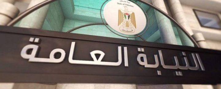 نيابة رام الله: التحقيق في قضية العثور على جثة شاب لا زالت مستمرة