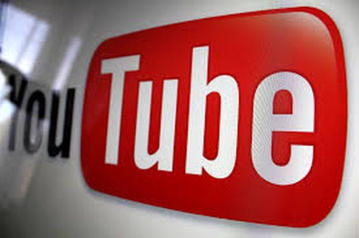 جديد : إمكانية تشغيل الفيديو في وضع عدم الاتصال في 125 بلدًا