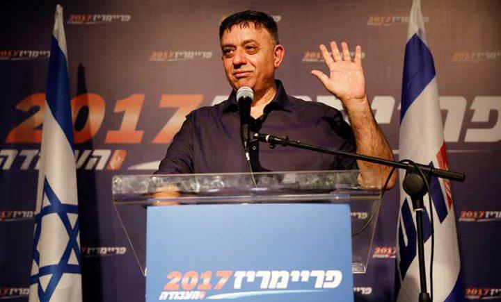 غاباي: يجب أن ننفصل عن الفلسطينيين وتكون لهم دولة منزوعة السلاح