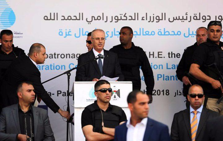مصر تدين بأشد العبارات حادثة اغتيال الحمدالله وتؤكد على استمرارها في جهود المصالحة