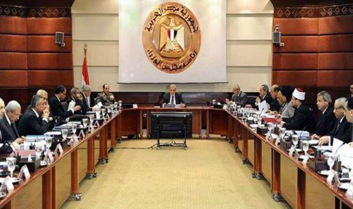"""الحكومة المصرية تستعد لاتخاذ قرار """"غير مسبوق"""""""