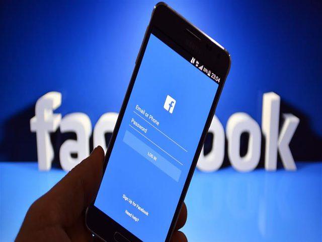 الكشف عن محتويات بذيئة وعنيفة في قائمة البحث على فيسبوك!