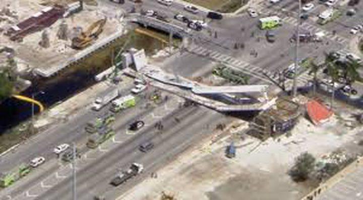 فلوريدا: مقتل 6 أشخاص على الأقل بانهيار جسر للمشاة