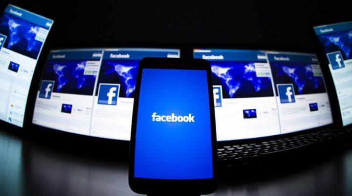 """بطلب من الإحتلال: تعديل خريطة """"الفيسبوك"""" لتشمل مستوطنات في القدس"""