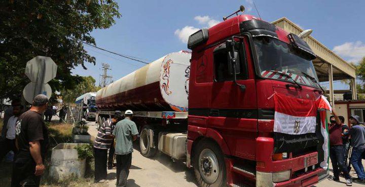 إدخال شاحنات وقود مصري عبر معبر رفح