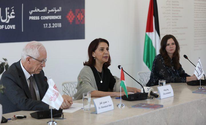 """المتحف الفلسطيني يفتتح معرضه """"غزْل العروق"""""""