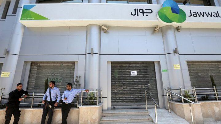 """أمن غزة يحتجز موظفين من """"جوال"""" على خلفية تفجير موكب رئيس الوزراء"""
