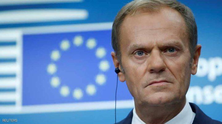 توافق محدود حول إصلاحات منطقة اليورو