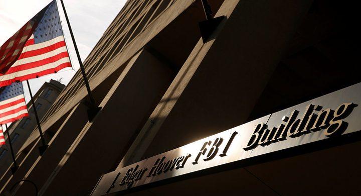 إقالة النائب السابق لمدير مكتب التحقيقات الفيدرالي الأمريكي