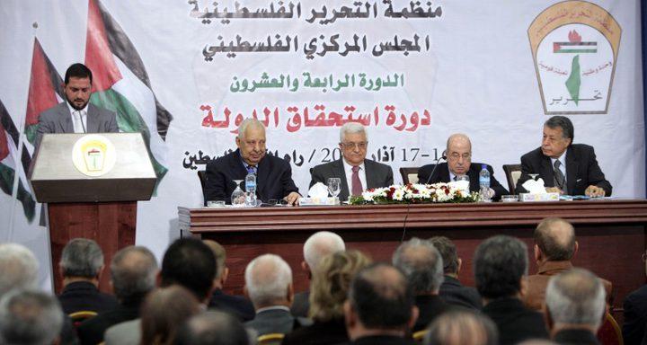 """فصائل المنظمة تعقد اجتماعا الاثنين تمهيدا لانعقاد """"الوطني"""""""