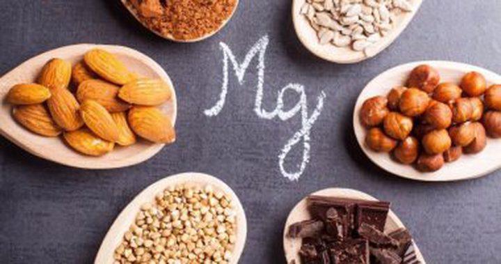 ما هو مؤشر نقص الماغنسيوم فى جسمك ؟