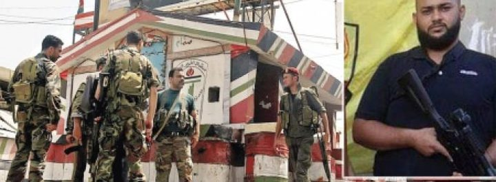"""مجهولون يغتالون نائب قائد القوة الأمنية الفلسطينية بـ""""المية ومية"""""""