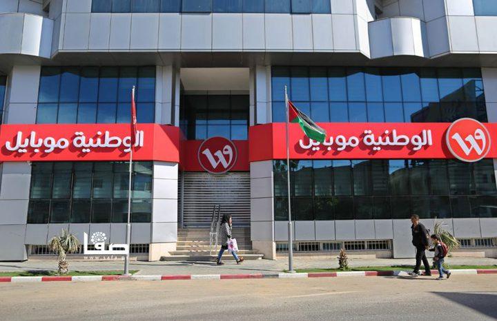 """إغلاق """"الوطنية موبايل"""" بغزة لرفضها التعاون بتحقيق استهداف موكب الحمدالله"""
