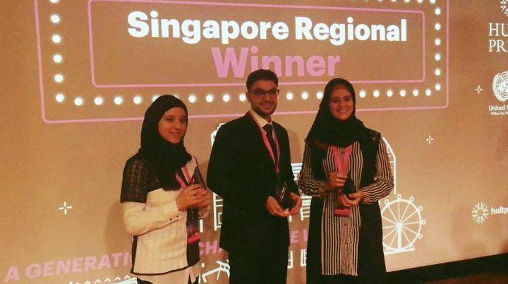 جامعة النجاح تفوز بالمركز الأول لنصف نهائي مسابقة  HULT PRIZE في سنغافورة