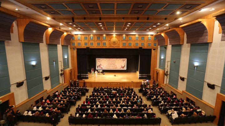 جامعة النجاح تكرم طلبتها المتفوقين على مستوى الأقسام والكليات