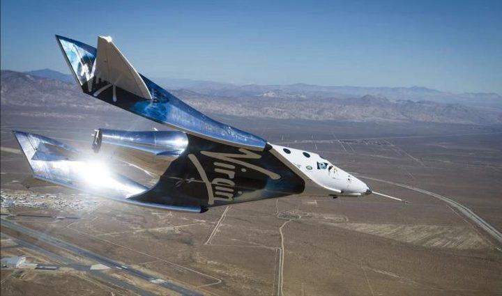 أمريكا: توجهات لانشاء قيادة مقاتلة لحرب الفضاء