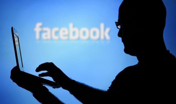 خطوات لمنع فيسبوك من ملاحقتك!