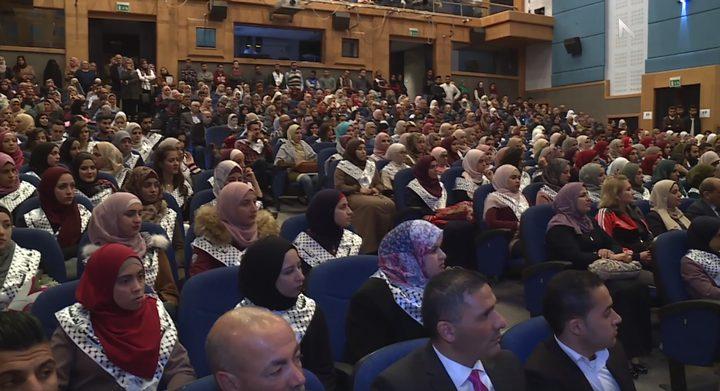 حفل تكريم الطلبة الأوائل في جامعة النجاح الوطنية (فيديو)