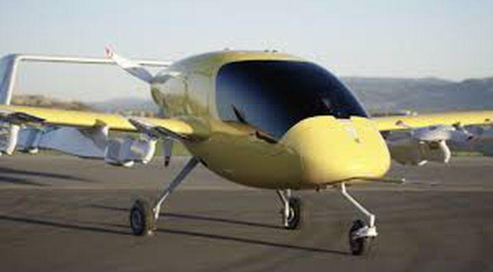 هل ستحصل نيوزلندا على خدمة سيارات تكسي طائرة قريباً