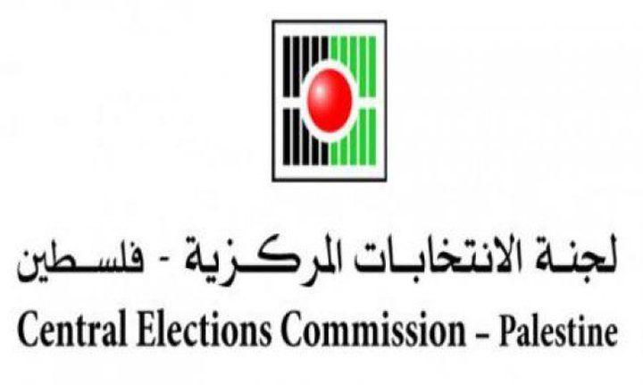 لجنة الانتخابات الفلسطينية تشارك بالرقابة على الانتخابات الروسية