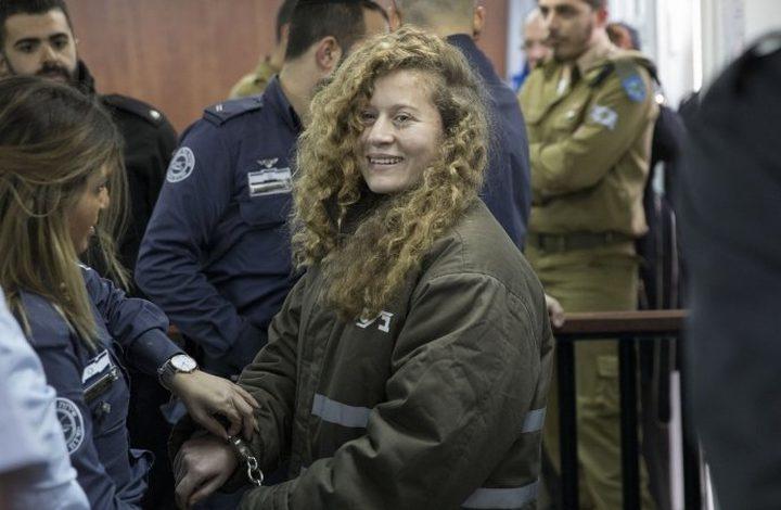 والد عهد التميمي يكشف عن حالتها داخل السجن