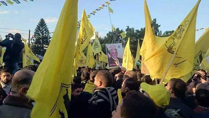 """""""فتح"""" إقليم تركيا تعقد مؤتمرها العام"""