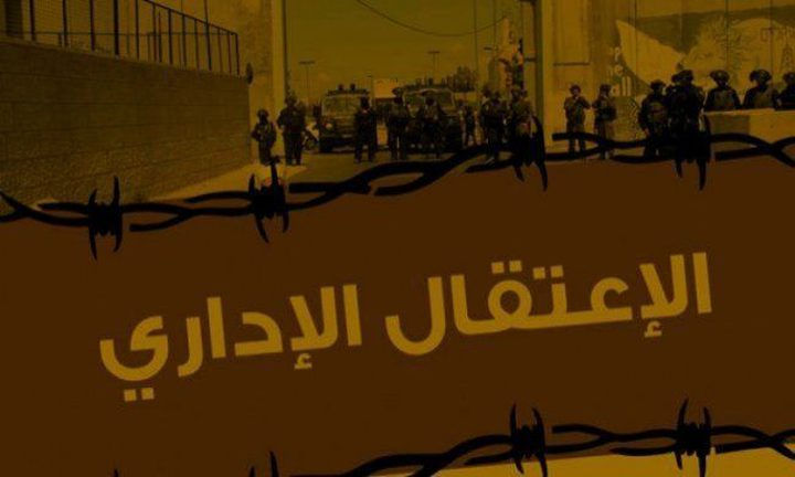 لليوم الـ34.. الأسرى الإداريون يقاطعون محاكم الاحتلال