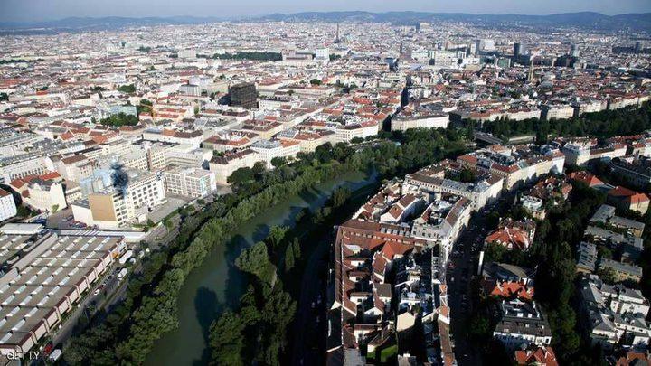 فيينا أفضل مكان للمعيشة.. ومدينة عربية الأسوأ بالعالم