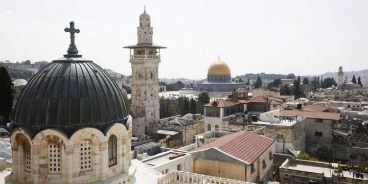 القدس عاصمة التراث العربي لعام 2019