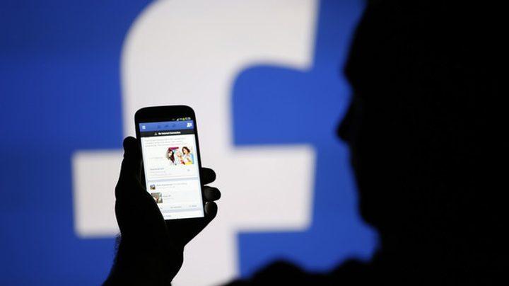 """القبض على 3 أشخاص بتهمة ابتزاز وتهديد مواطن عبر """"فيسبوك"""""""