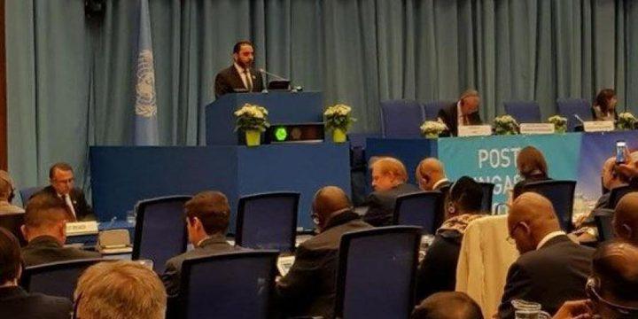 فلسطين تشارك في الدورة الـ61 للجنة المخدرات للأمم المتحدة
