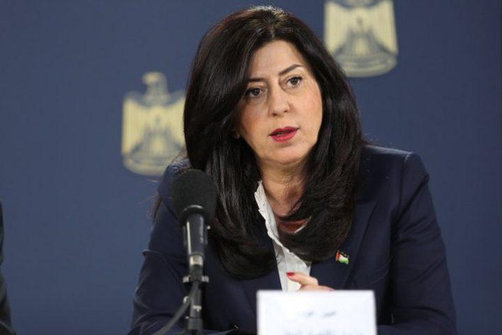 وزيرة الاقتصاد تطالب بإلزام إسرائيل بتطبيق حزمة الإجراءات المقرة عام 2010