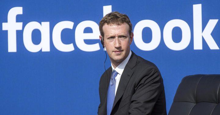 """""""فيسبوك"""" يفقد نحو 37 مليار دولار من قيمته السوقية"""