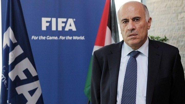 الرجوب يدعو منتخب البحرين للعب على أرض فلسطين