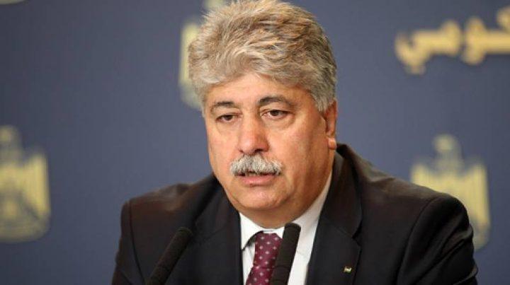 مجدلاني يؤكد أهمية زيارة وزير خارجية فرنسا إلى فلسطين