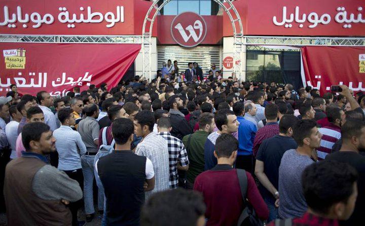 نيابة غزة تقرر إعادة فتح مقرات شركة الوطنية موبايل في القطاع